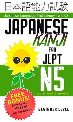 JAPANESE JLPT- N5 Book