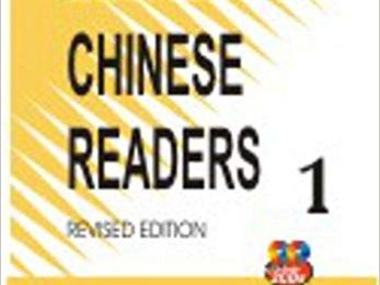 Chinese-Elementary 1 book