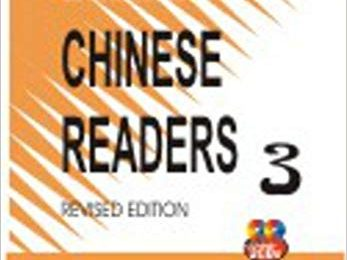 FIFL Chinese Elementary 3